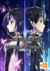 Buy Cheap Accel World VS. Sword Art Online Deluxe Edition PC CD Key