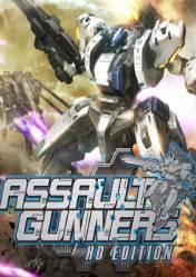 Buy Cheap ASSAULT GUNNERS HD EDITION PC CD Key