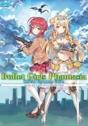 Buy Bullet Girls Phantasia pc cd key for Steam
