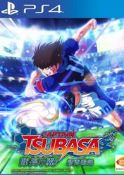 Buy Cheap Captain Tsubasa: Rise of New Champions PS4 CD Key