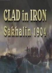 Buy Clad in Iron: Sakhalin 1904 pc cd key for Steam