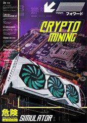 Buy Cheap Crypto Mining Simulator PC CD Key