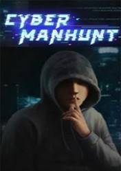 Buy Cyber Manhunt pc cd key for Steam