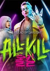 Buy Cheap Dead by Daylight All Kill Chapter PC CD Key