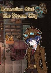 Buy Cheap Detective Girl of the Steam City PC CD Key