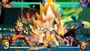 Dragon Ball FighterZ teases a second Season Pass and announces a surprise for January 26-27