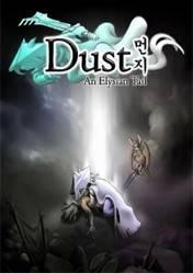 Buy Cheap Dust An Elysian Tail PC CD Key