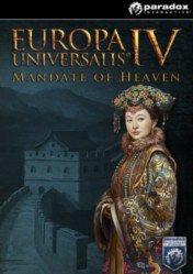 Buy Cheap Europa Universalis IV Mandate of Heaven PC CD Key