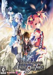 Buy Cheap Fairy Fencer F Advent Dark Force PC CD Key