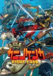 Buy Cheap Fight Crab PC CD Key