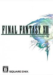 Buy Cheap FINAL FANTASY XIII (13) PC CD Key