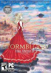 Buy Final Fantasy XIV Stormblood Collectors Edition pc cd key