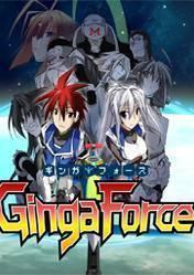 Buy Cheap Ginga Force PC CD Key