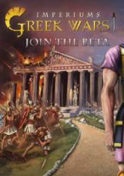 Buy Cheap Imperiums: Greek Wars PC CD Key