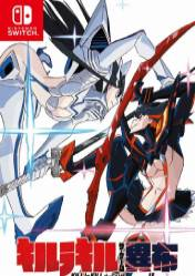 Buy KILL la KILL -IF Nintendo Switch for Steam