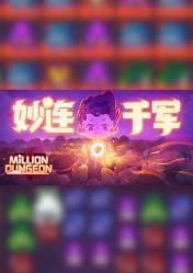 Buy Cheap Million Dungeon PC CD Key