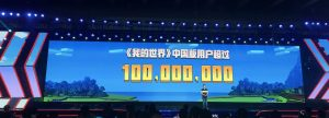 Minecraft reaches 100 million downloads in China
