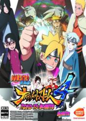 Buy Cheap NARUTO STORM 4 Road to Boruto Expansion PC CD Key