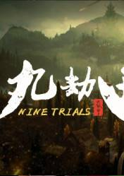 Buy NINE TRIALS PC CD Key