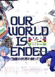 Buy Cheap Our World Is Ended PC CD Key