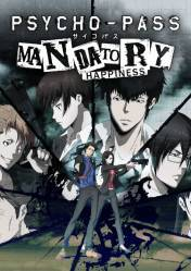 Buy Cheap PSYCHO-PASS: Mandatory Happiness PC CD Key