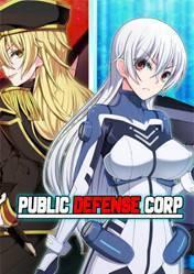 Buy Cheap Public Defense Corp PC CD Key