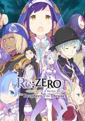 Buy Re:ZERO Starting Life in Another World The Prophecy of the Throne pc cd key for Steam