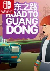 Buy Road to Guangdong Nintendo Switch