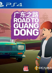 Buy Road to Guangdong PS4 CD Key