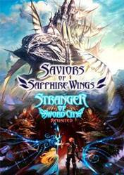 Buy Cheap Saviors of Sapphire Wings Stranger of Sword City Revisited PC CD Key