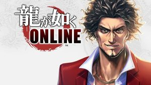 SEGA shows a trailer for the PC and mobile version of Yakuza Online