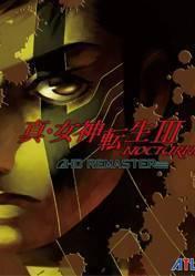 Buy Cheap Shin Megami Tensei 3 Nocturne HD Remaster PC CD Key