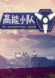 Buy Superpower Squad pc cd key for Steam