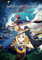Buy Cheap SWORD ART ONLINE Alicization Lycoris PC CD Key