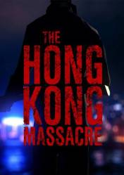 Buy Cheap The Hong Kong Massacre PC CD Key