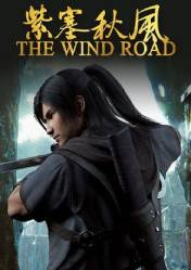 Buy Cheap The Wind Road PC CD Key