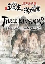 Buy Cheap Three Kingdoms The Last Warlord PC CD Key