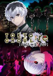 Buy Cheap TOKYO GHOUL:re [CALL to EXIST] PC CD Key