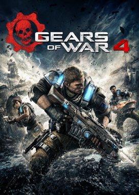 Gears of War 4 Live Stream
