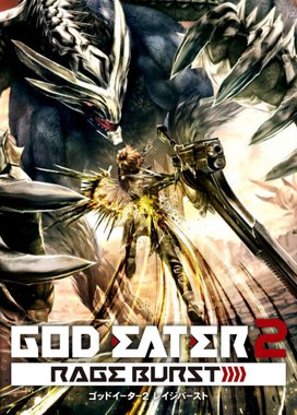 God Eater 2: Rage Burst Live Stream