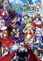 Buy VenusBlood FRONTIER International pc cd key for Steam