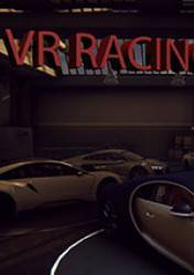 Buy Cheap VR Racing PC CD Key