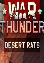 Buy Cheap War Thunder Desert Rats Pack PC CD Key