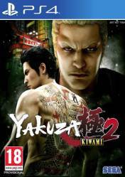 Buy Cheap Yakuza Kiwami 2 PS4 CD Key