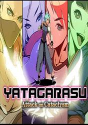 Buy Cheap Yatagarasu Attack on Cataclysm PC CD Key