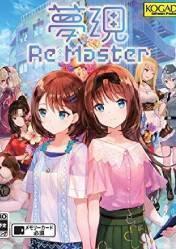 Buy Cheap Yumeutsutsu Re:Master PC CD Key
