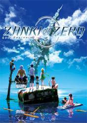 Buy Cheap Zanki Zero: Last Beginning PC CD Key